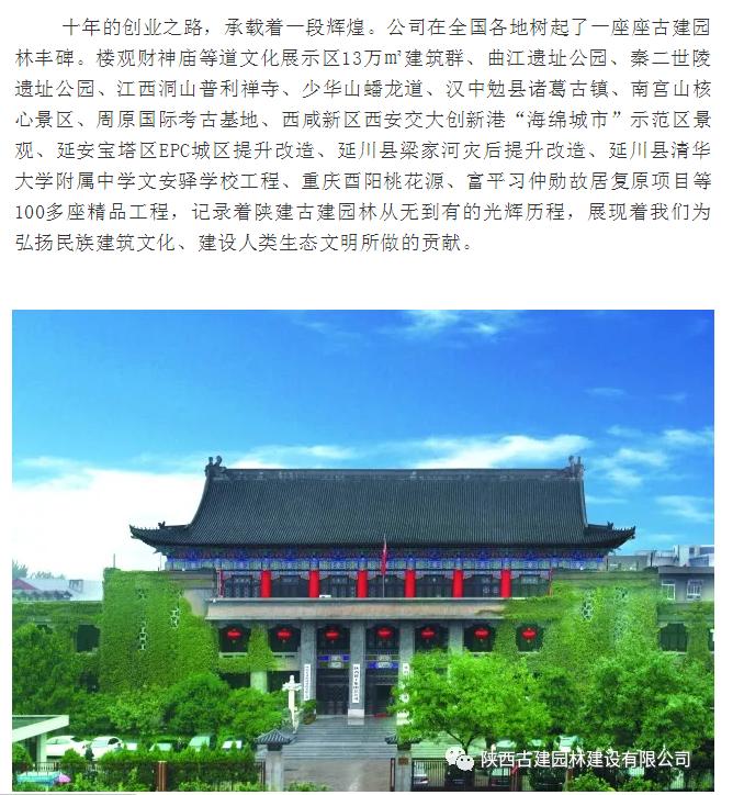 QQ图片20180912153109_看图王.png